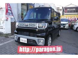 トヨタ ピクシスメガ 660 X ターボ電動スライドLEDヘッド