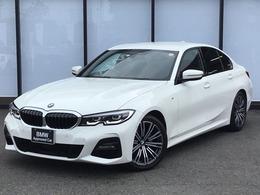 BMW 3シリーズ 320i Mスポーツ コンフォートPKG ハンズオフ 後退アシスト