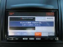 Bluetooth接続にて携帯から音楽再生も可能です!ナビも装備しておりますので、ご購入後の取り付けといった出費もございません!テレビも視聴可能!