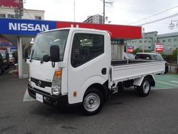 日産 アトラス 2.0 フルスーパーロー ガソリン車 木製荷台 メモリーナビ