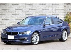 BMWアルピナ D3 の中古車 リムジン ビターボ 千葉県船橋市 468.0万円