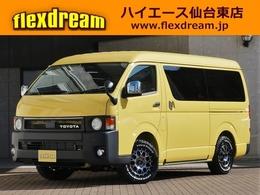トヨタ ハイエース 2.7 GL ロング ミドルルーフ 4WD FD-BOX0 丸目FD-classicコンプリート