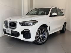 BMW X5 の中古車 xドライブ 35d Mスポーツ 4WD 福岡県北九州市小倉北区 848.0万円