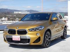 BMW X2 の中古車 sドライブ18i MスポーツX DCT 大阪府茨木市 278.0万円