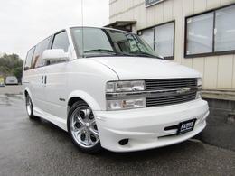 シボレー アストロ LS 2WD XENONフルエフェクト MKW18in