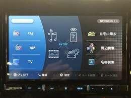 カロッツェリア8型地デジフルセグTVナビゲーション(Bluetooth/DVD再生 CD録音/CD/etc...) 連動バックカメラ、ETCの3点セットのプランとなります。走行中のナビ操作やTV視聴も可能です。
