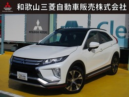 三菱 エクリプスクロス 1.5 G プラスパッケージ 4WD 純正ナビ 展示拠点 中島