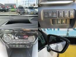 左右独立温度コントロール式フルオートエアコン(クリーンエアフィルター付)です。運転席・助手席それぞれで調整できます。