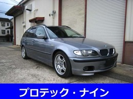 BMW 3シリーズツーリング 318i