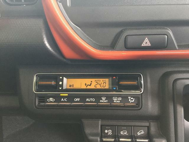 オートエアコンで快適温度設定