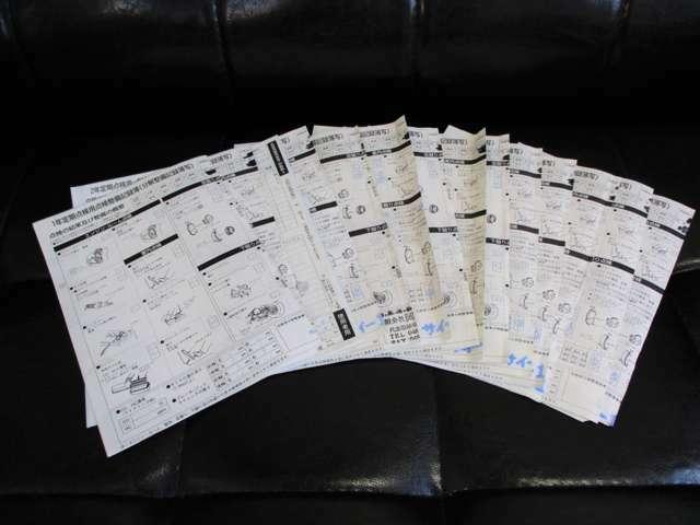 ◆記録簿も複数御座います♪メンテナンスにもお金を掛けていたお車で御座います♪BRIDGE GATE 【ブリッジ・ゲート】0066-9711-447685までお気軽にお問い合わせくださいませ。