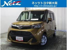 トヨタ タンク 1.0 G ワンオーナー・衝突軽減機能・メモリーナビ
