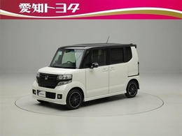 ホンダ N-BOX 660 カスタムG Lパッケージ 2トーンカラースタイル