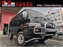 三菱 デリカスターワゴン 2.5 スーパーエクシード クリスタルライトルーフ ディーゼルターボ 4WD クリスタルルーフ 専用シート 社外HID