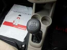 中国運輸局指定車検工場になっておりまので車検・整備・点検なんでもお任せ下さい! 整備・車検のご用命はTEL:082-423-3333までご連絡ください!