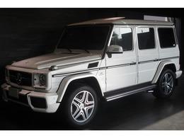 メルセデスAMG Gクラス G63 ロング 4WD デジーノEXC ミスティックホワイト