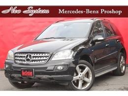 メルセデス・ベンツ Mクラス ML350 4マチック エディション10 4WD 黒革シート サンルーフ キセノンライト