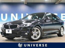 BMW 3シリーズグランツーリスモ 335i Mスポーツ 純正ナビ Bカメラ 専用シート 専用サス