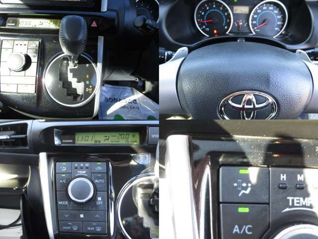 7速スポーツシーケンシャルシフト付CVTオートマチックで、ステアリングパドルシフトで変速操作が可能です。 プラズマクラスターイオン&花粉除去機能付フルオートエアコンで、車内は何時も快適です。