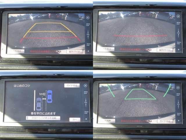 バックガイドカメラ付で、3パターンのガイド線でドライバーをサポートします。