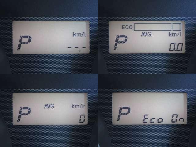 マルチインフォメーションディスプレイに燃費等色々な情報を表示します。