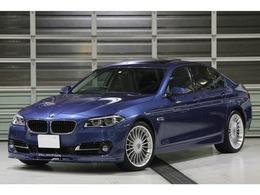 BMWアルピナ D5 ターボ リムジン サンルーフ ハーマンカードン LEDライト