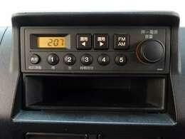 【ラジオ】AM/FMラジオを装備しています。