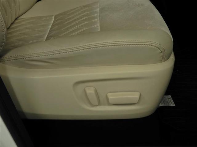 パワーシート搭載で座席の調節が簡単かつ自由自在です♪