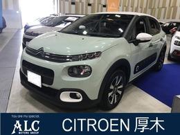 シトロエン C3 CARAMEL ED 特別内装 新車保証付 登録済未使用車