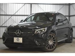 メルセデスAMG GLCクーペ 43 4マチック 4WD EXC-RSP黒革 サンR 地デジ360カメ2年保証