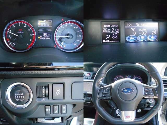 車両情報やアイサイト情報が確認出来る『マルチファンクションディスプレイ』!!エンジンスタートがワンプッシュでスタイリッシュな『プッシュスタート』!!便利な『ステアリングリモコンスイッチ』!!!
