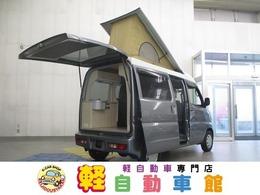 三菱 ミニキャブバン 660 ブラボー ターボ車 ハイルーフ 4WD キャンピングカー HDDナビ ABS