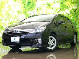 トヨタ SAI 2.4 S HDDナビ/ETC/EBD付ABS/横滑り防止装置