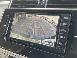 ◆純正ナビ◆フルセグTV◆Bluetooth接続◆バックモニター【便利なバックモニターで安全確認もできます。駐車が苦手な方に是非オススメな機能です。】◆試乗も可能です!!