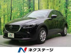 マツダ CX-3 の中古車 1.5 15S ツーリング 愛媛県松山市 199.9万円