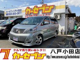 トヨタ アルファード MS Ltd 4WD・ナビ・ETC・バックカメラ