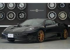 フェラーリ 430スクーデリア の中古車 F1スーパーファースト2 福岡県福岡市東区 2578.0万円