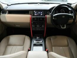 LAND ROVERのSUV『DISCOVERY SPORT』を認定中古車でご紹介!