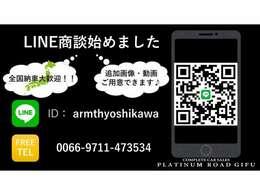 全国納車可能、ご来店不要のご商談も出来ます。電話、LINE、等で他の画像や動画等で細部までお伝えします。フリーダイヤル:0066-9711-473534 LINE:armthyoshikawa 遠方のお客様もお気軽にお問い合わせください。