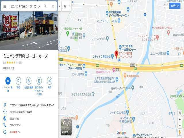 場所は地図真ん中の『赤いマーカー』が目印です!フラット7青森中央店と併設していますので、ゴーゴーカーズの黄色い看板か、フラット7の赤い看板を目印にお越しください!
