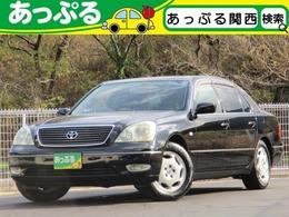 トヨタ セルシオ 4.3 C仕様 インテリアセレクション 純正ナビ サンルーフ 黒革シート ETC