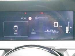メーター内で車両状態や燃費、障害物検知などさまざまな情報が確認できますのでとても便利です。