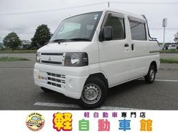 三菱 ミニキャブバン 660ピックアップ 4WD マニュアル車