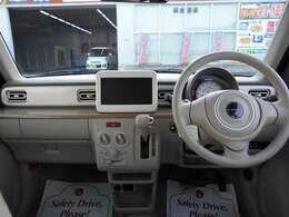 令和2年式 スズキ アルトラパン グレード:S カラー:フォーンベージュ・ホワイトルーフの届出済未使用車が入庫しました!