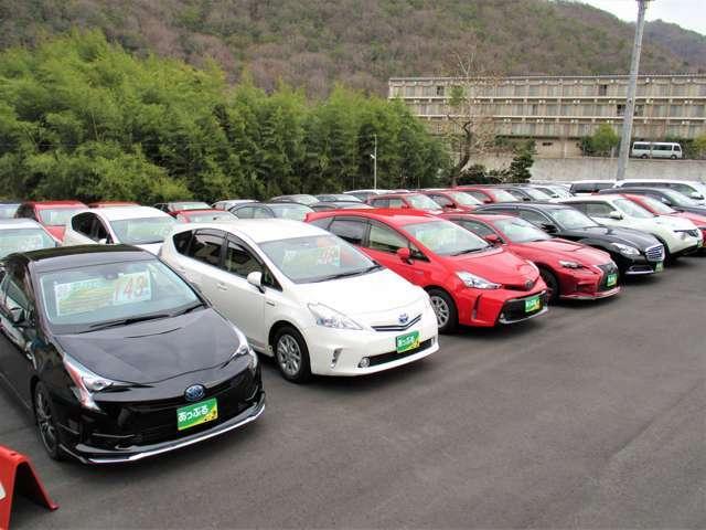 株)あっぷる関西は兵庫県内で現在7店舗を展開中!整備工場・専任の整備士も在籍しております!♪