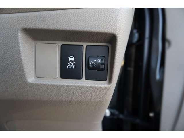 VSAが装備されています。コーナーリング時の横すべりを抑える機能と、車両の急激な挙動変化を抑える機能で、安定した走行を実現しています。運転に安心とゆとりが出来ます。