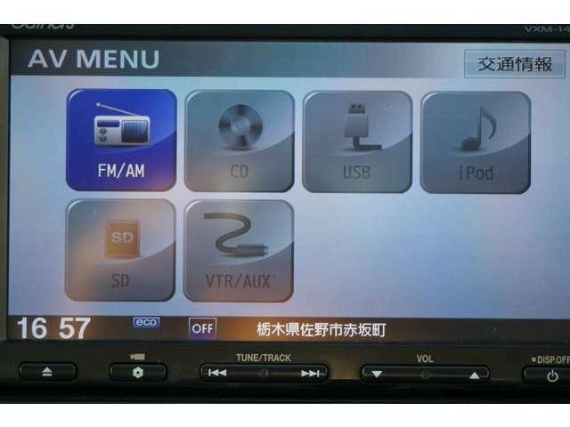 ホンダ純正ギャザズナビ VXM145C CD AM/FM USB