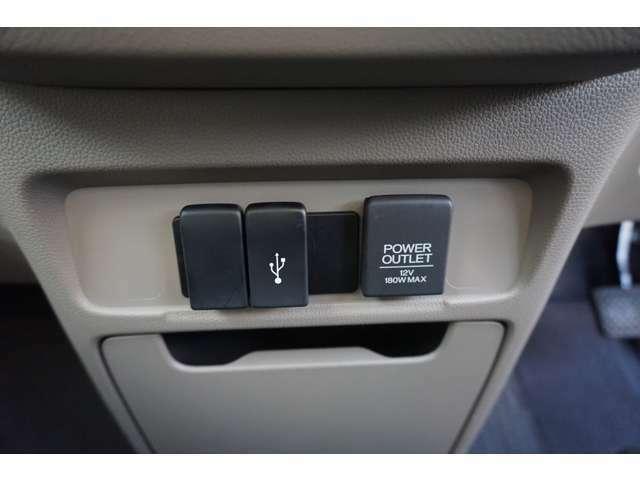 USB入力端子