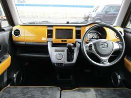 内装はポイントに黄色が入っているのでポップで明るい車内です!毎日の運転が楽しくなりますね♪