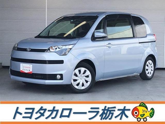 販売は栃木県在住で、ご来店いただける方に限らせていただきます。(栃木県境の市町村は販売可)